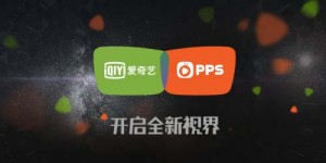 iQiyi-pps-0330-Cover