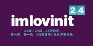 imlovinit24-cover