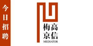mediator-hrlogocover