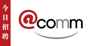 Acomm-HR-Logo2014new