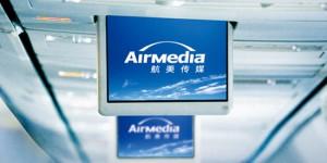 AirMedia-img0409