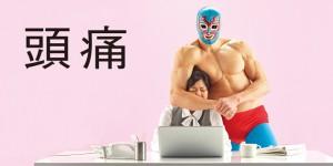 Aisei-Print-Cover