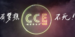 CCE-GROUP-COMMERCIAL