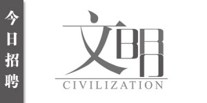 Civilization-HR-Logo2015new