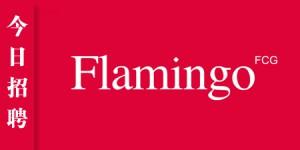 Flamingo-HR-Logo2015new