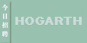 Hogarth-HR-Logo2015new