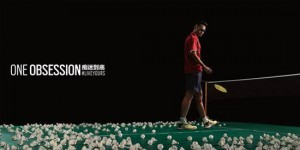 Lindan-One-Obsession