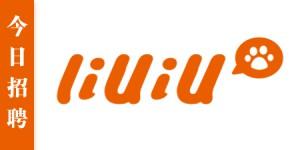 Liuliu-HR-Logo2015new
