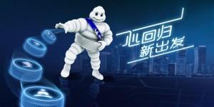 Michelin-042301
