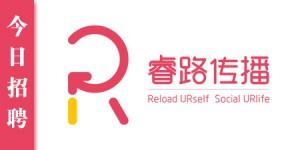 Reload URself-HR-Logo2015new