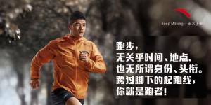 Run with Me logo