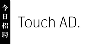 Touchad-HR-Logo2015new