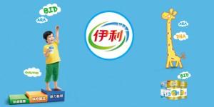 Yili-logo-new