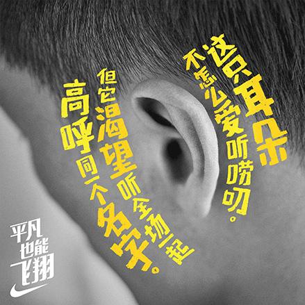 nike-liuxiang-bye005