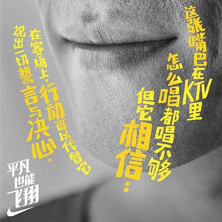 nike-liuxiang-bye008