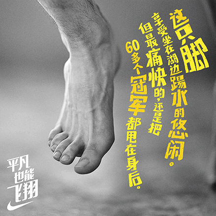 nike-liuxiang-bye009