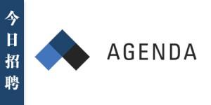 AGENDA-HRLOGOCV2015