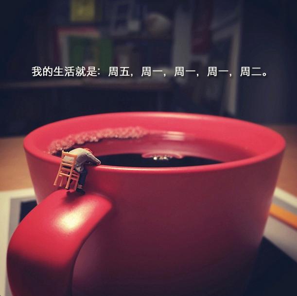 Agency-Life-3