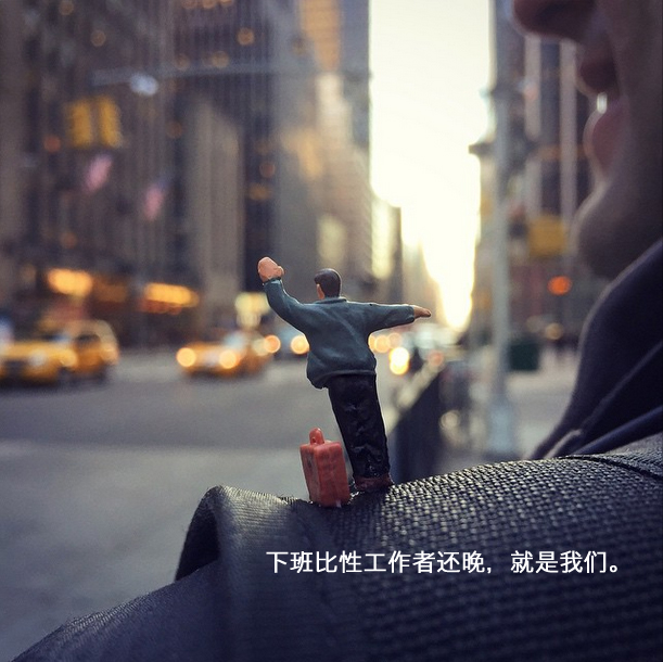 Agency-Life-6