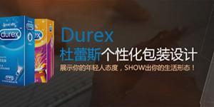 DULEX-DESIGN-cover
