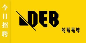 Deb-HR-Logo2014new