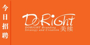 Doright - HR-Logo2015new