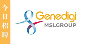 Genedigi-HR-Logo2015new