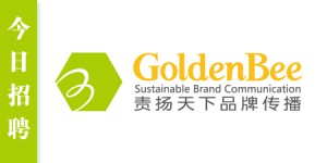 Goldenbee-HR-Logo2015new