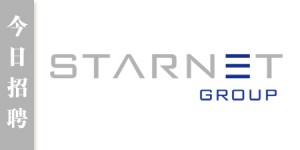 Starnet-HR-Logo2015new