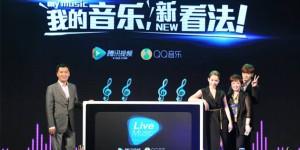 Tencent-My music