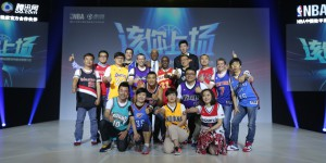 Tencent-NBA-COVER
