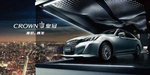 Youku-0512-2