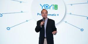 Youyi-zhouwenbiao-cover