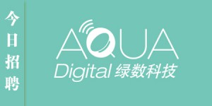 AquaDigital-HRLOGO-2015