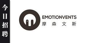 Emotionvents- HR-Logo2015new