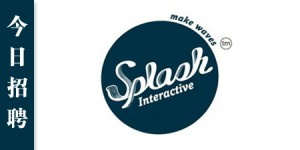 Splashinteractive-HR-Logo2015new