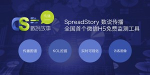 Spreadstory-img-0626-cover
