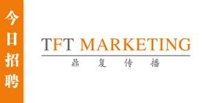 TFT-MARKETING-Logo2015new