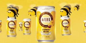 Taiwan-Beer-img