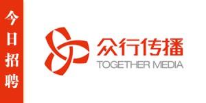 Togerhermedia-HR-Logo2015