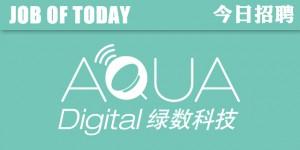 AQUA-HR-Logo2015COVER