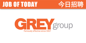 Grey-HR-Logo2015cover
