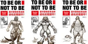 Miaozhen-news-cover