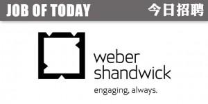 WeberShandwickHR-Logo2015cover