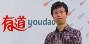Youdao-RDM