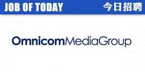 omnicommediagroup-hrlogo2015