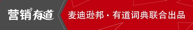 文章页banner