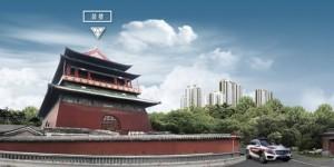 180china-news-0811-14