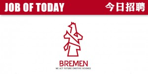 Bremen---HR-Logo2015cover
