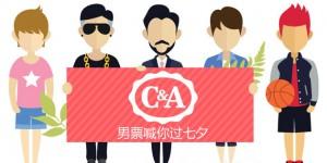 C&A-BOYFRIEND-IMG-cover